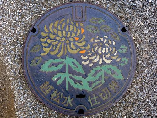 Koshigaya Matsubushi, Saitama manhole cover (越谷・松伏水道企業団のマンホール)
