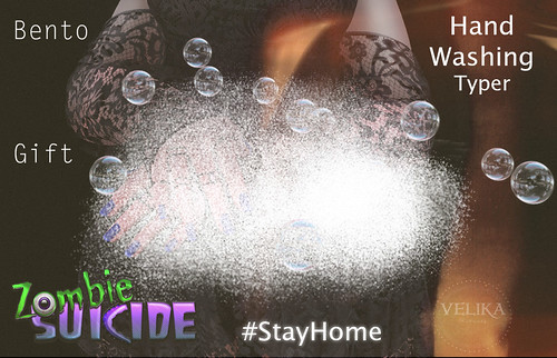 #StayHome Gift