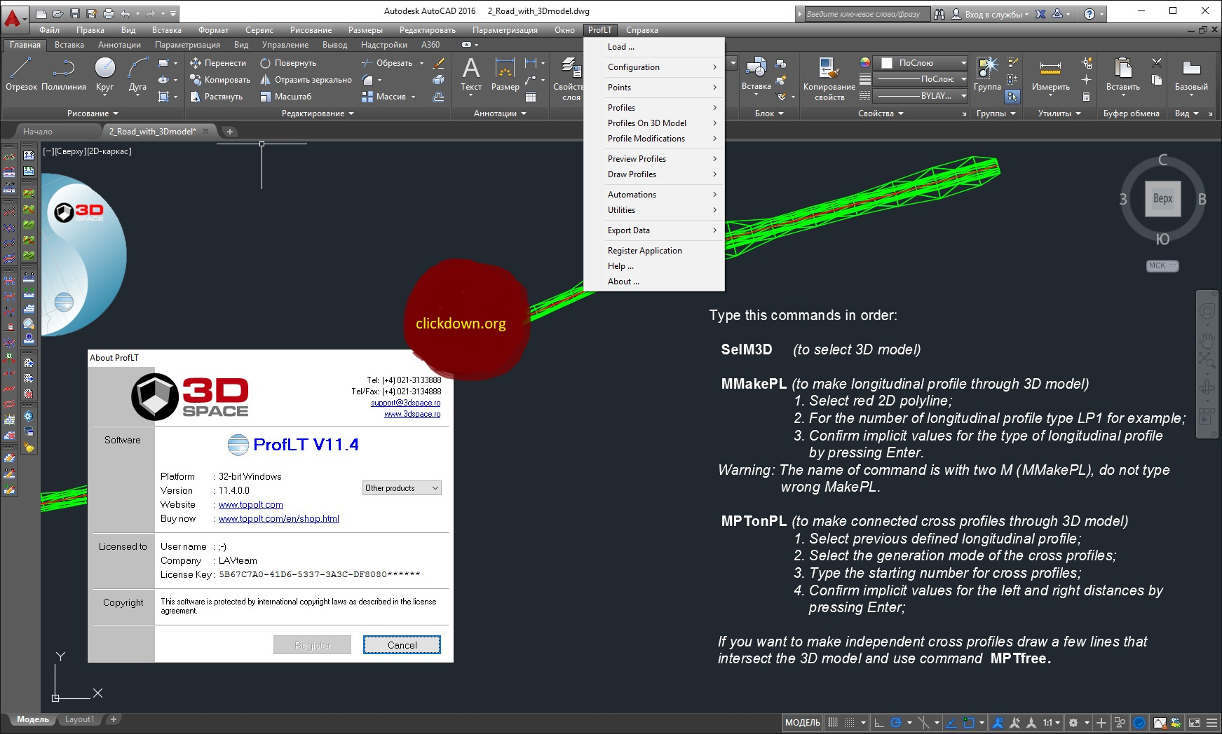 Working with CADware Engineering 3D Space ProfLT_11.4.0.0 full license