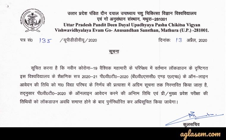 UP Veterinary Entrance Exam 2020 - Last Date to Apply (Extended), DUVASU, Mathura