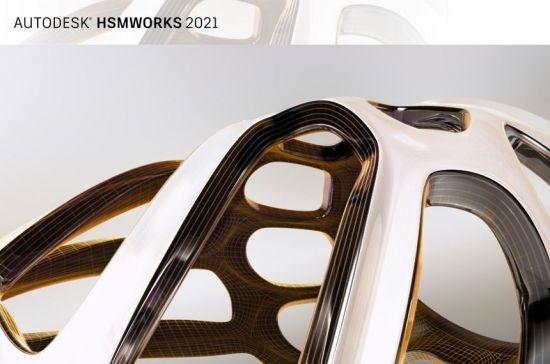 Autodesk HSMWorks Ultimate 2021 x64 full