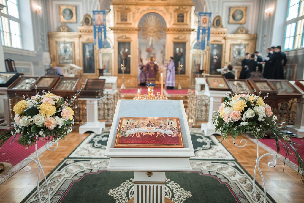 16 апреля 2020, Великий Четверг / 16 April 2020, Holy Thursday