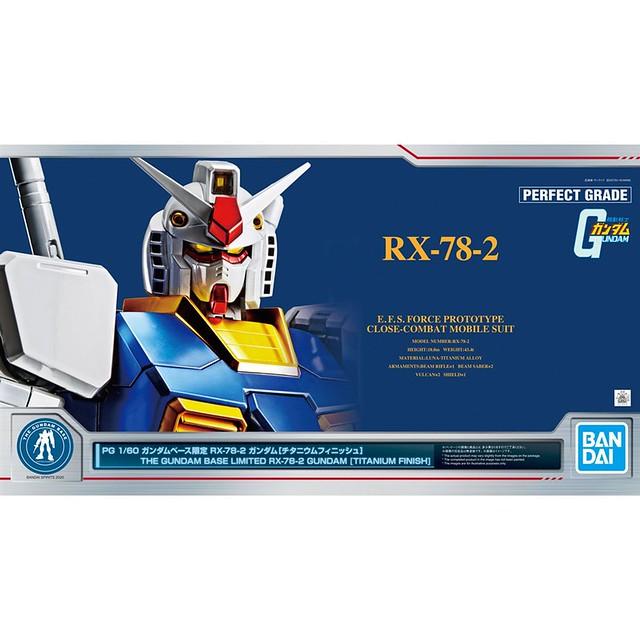 PG 1/60《機動戰士鋼彈》RX-78-2 鋼彈 鈦合金質感 VER.|ガンダム[チタニウムフィニッシュ]【GUNDAM BASE限定】