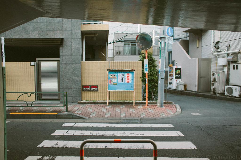 町会 | fragments of ordinary