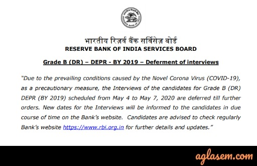 RBI Defers All the Interview of Grade B Recruitment Indefinitely, New Dates to be Released on Bank's Website