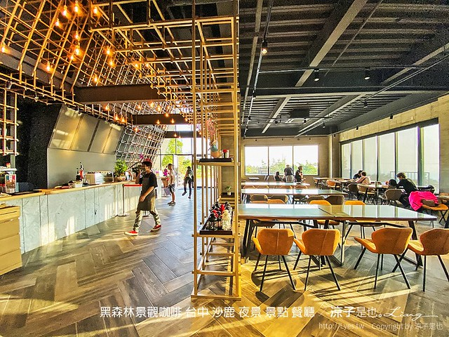 黑森林景觀咖啡 台中 沙鹿 夜景 景點 餐廳 菜單