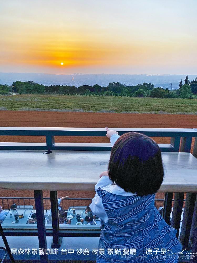 黑森林景觀咖啡 台中 沙鹿 夜景 景點 餐廳