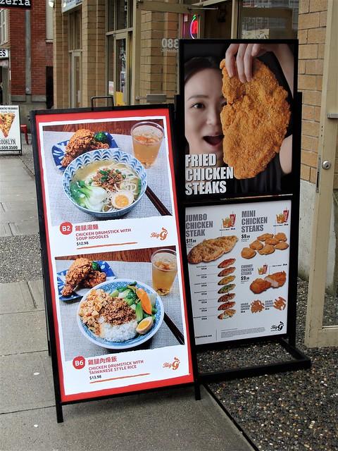 Fried Chicken Steaks