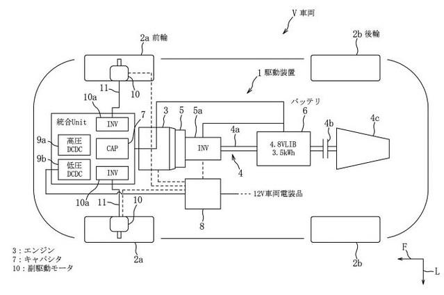 mazda-patent (1)