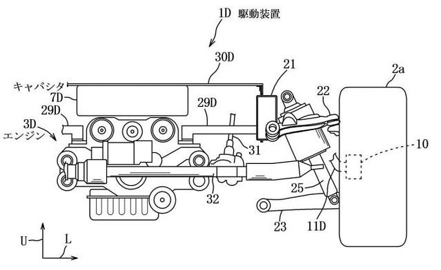 mazda-patent (7)