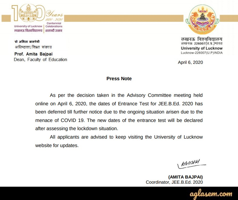 UP B.Ed JEE 2020 Exam Postponed Notice