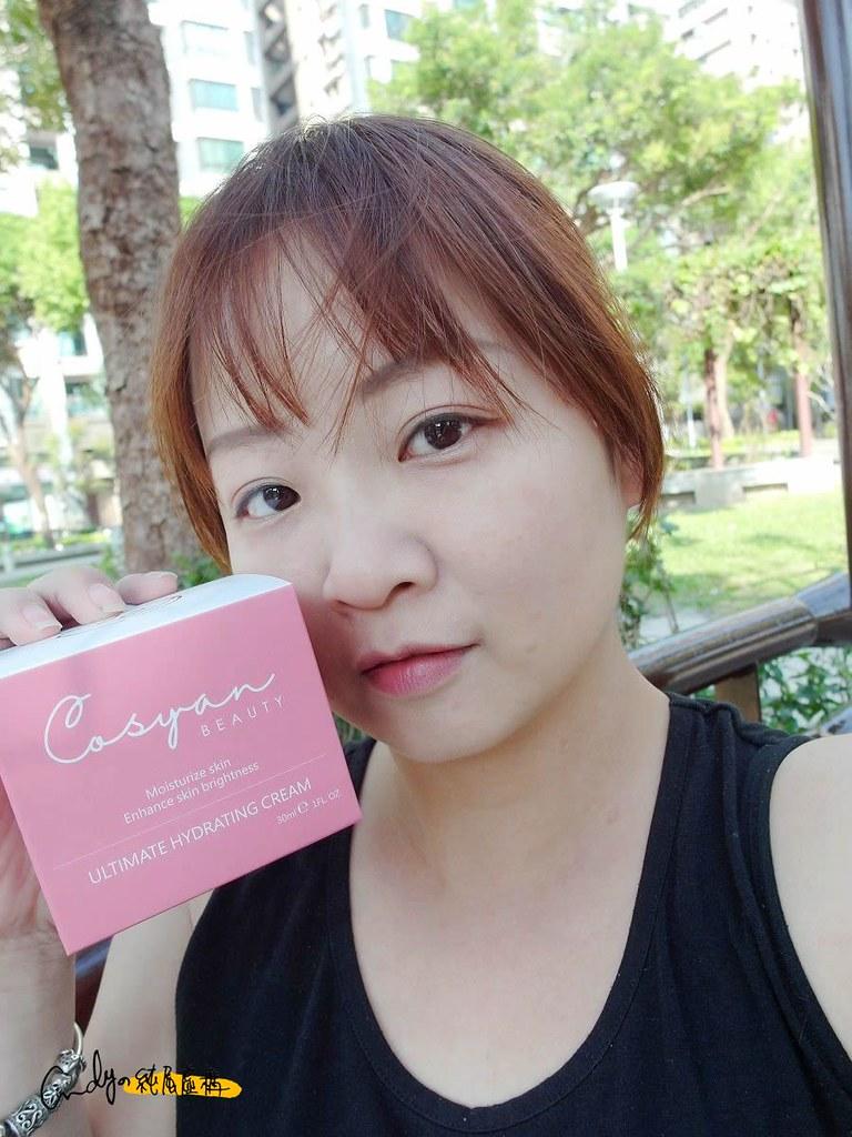Cosyan Beauty極致亮顏淨白保濕霜