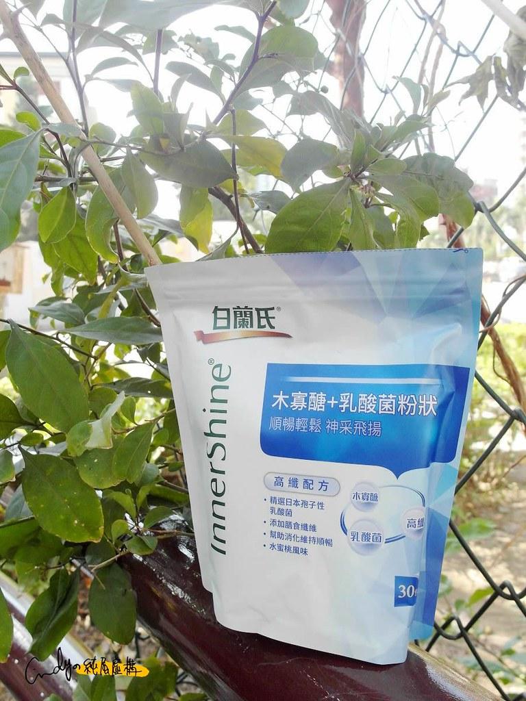 白蘭氏 木寡醣+乳酸菌 高纖配方