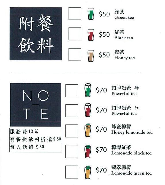 屋有WOYO-台中一中店