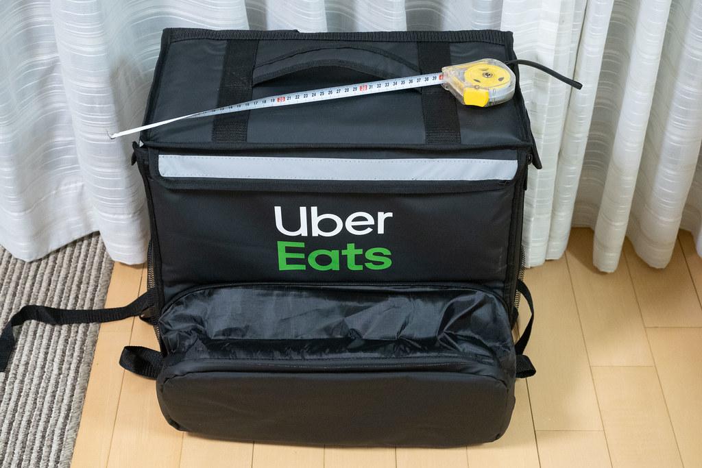 UberEats_2-2