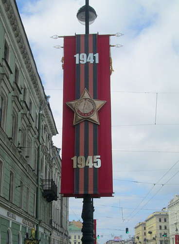 1941-1945 Remembrance Banner, Nevsky Prospekt, St Petersburg