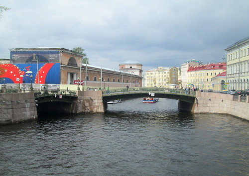 A Canal in St Petersburg + FIFA World Cup Fan Zone