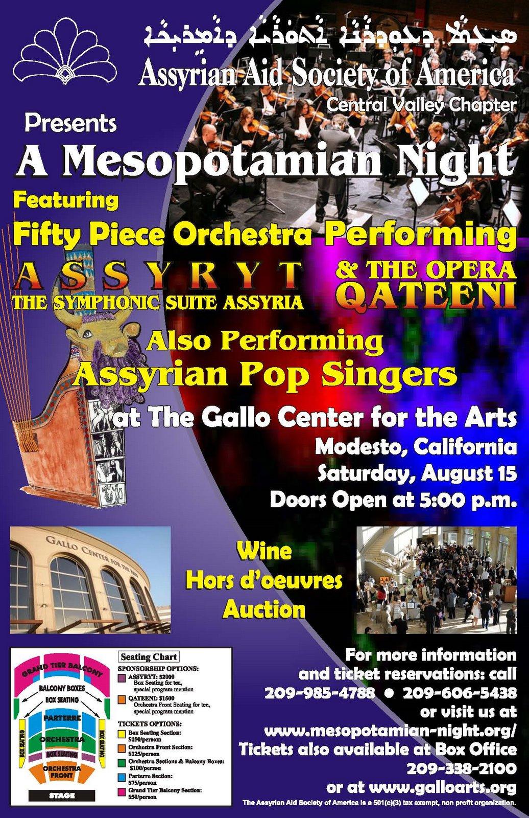 1 Mesopotamia poster