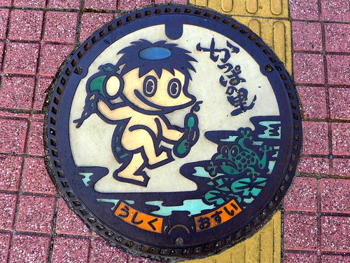 Ushiku Ibaraki, manhole cover (茨城県牛久市のマンホール)