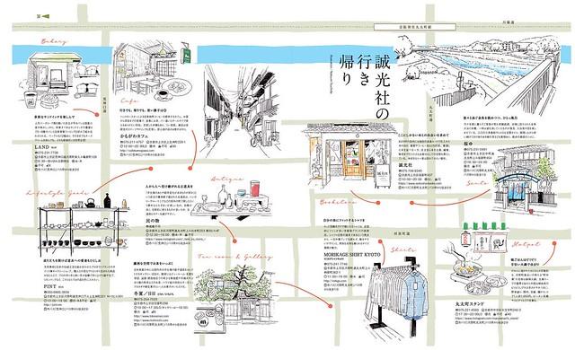 京阪神エルマガジンMook「関西文系散歩」