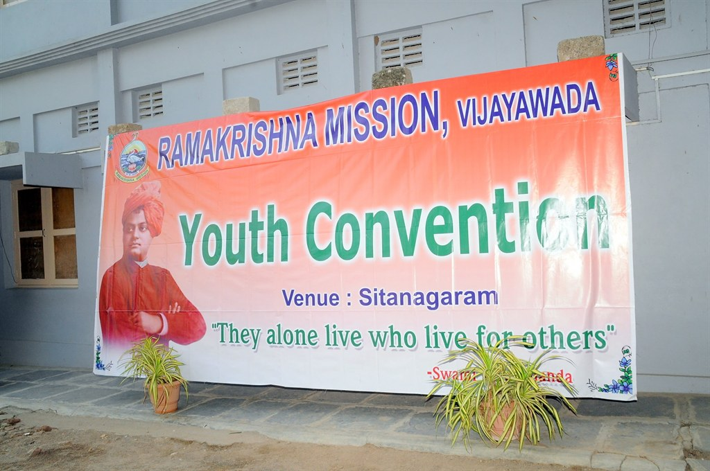 Youth-Convention-07-12-2019-1
