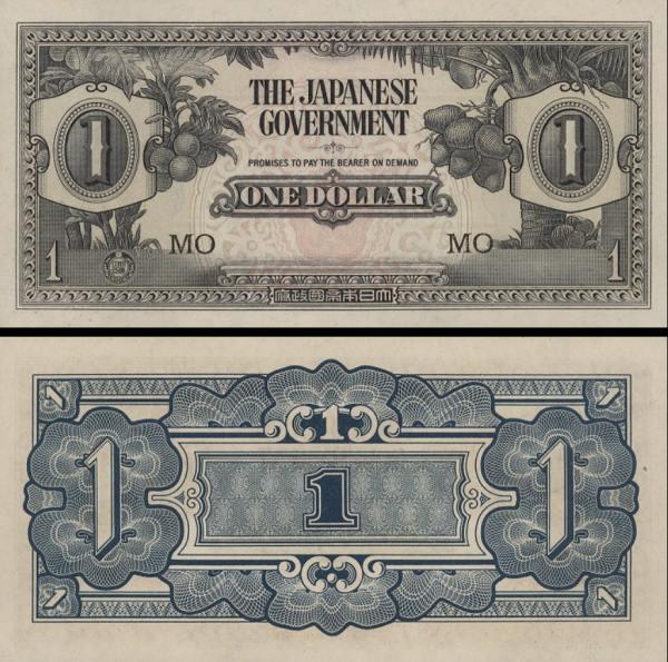 1 Dolár Malajsko 1942 M5, japonská okupácia