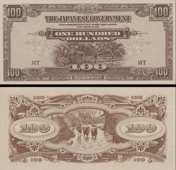 100 Dolárov Malajsko 1944, japonská okupácia 1942