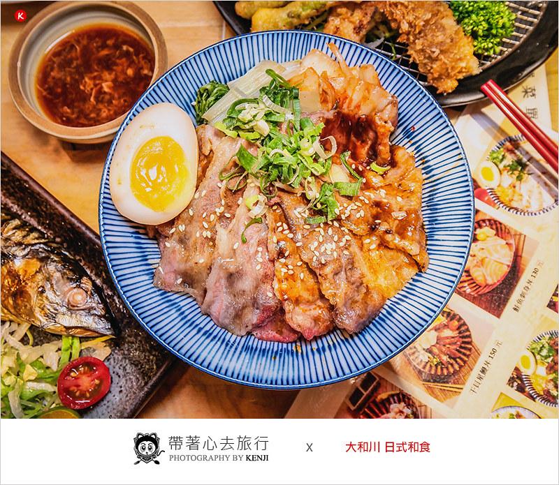 yamatogawa-japanfood-1