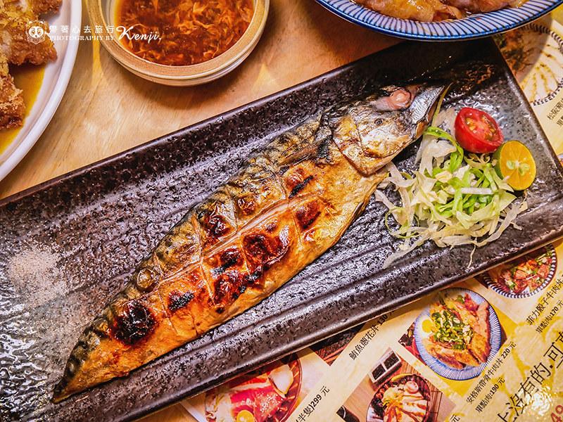 yamatogawa-japanfood-15