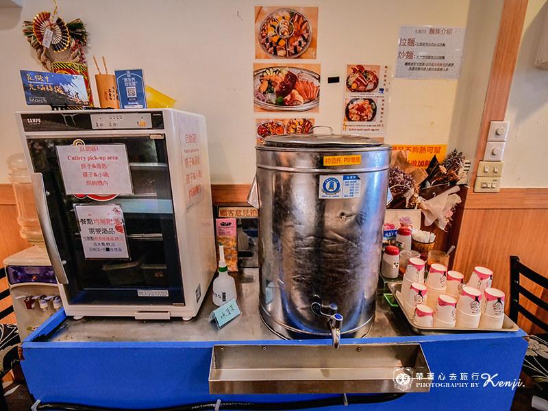 yamatogawa-japanfood-7