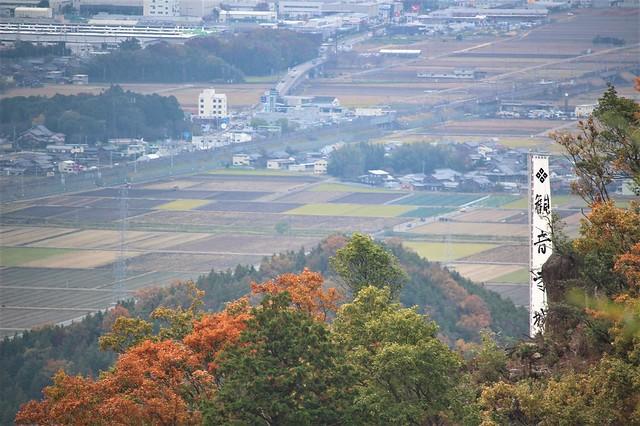 kannonshoji-gosyuin019