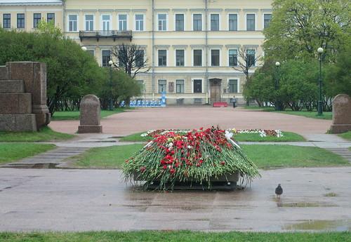 St Petersburg Eternal Flame, Field of Mars