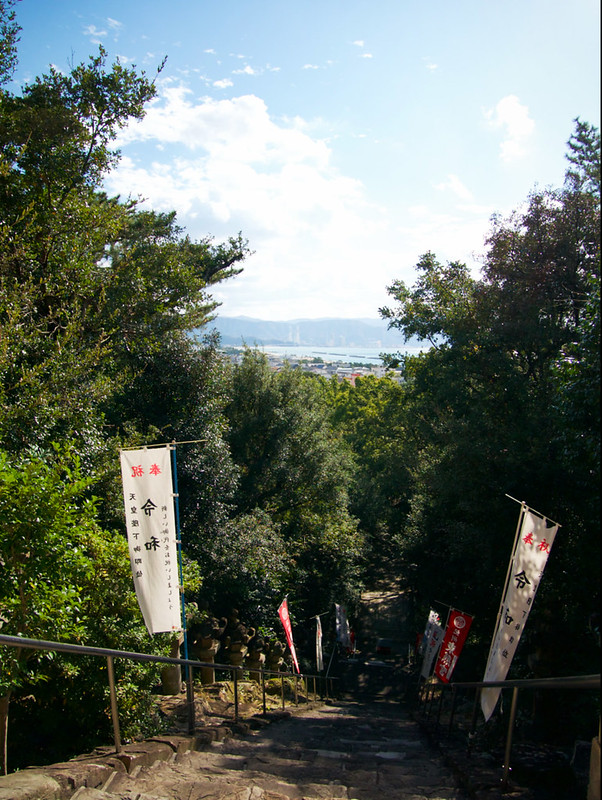 857-Japan-Wakayama