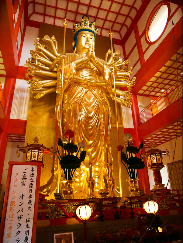 869-Japan-Wakayama