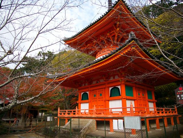 876-Japan-Wakayama