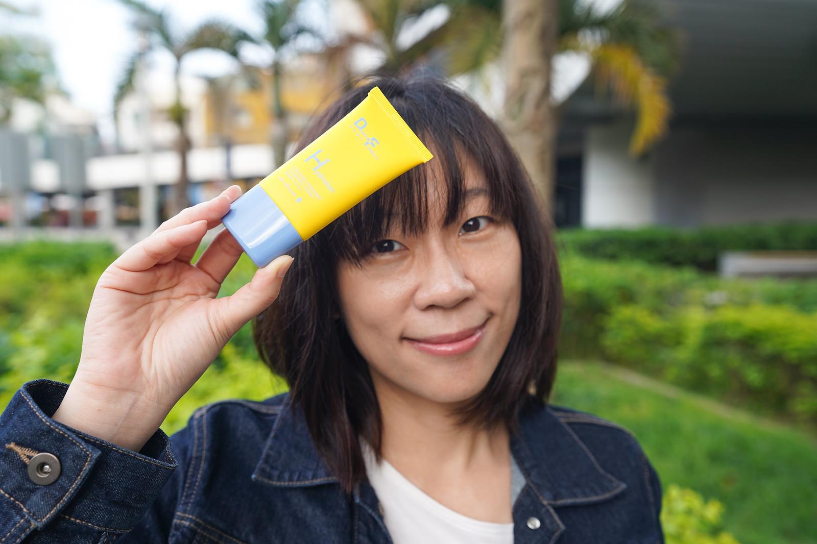 DF美肌醫生 白夏菊超修護防曬乳