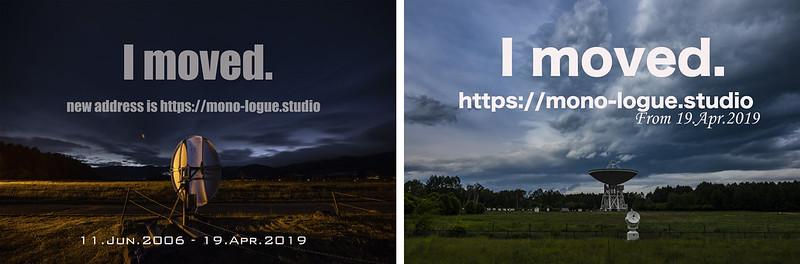 フルリニューアル1周年:https://mono-logue.studio