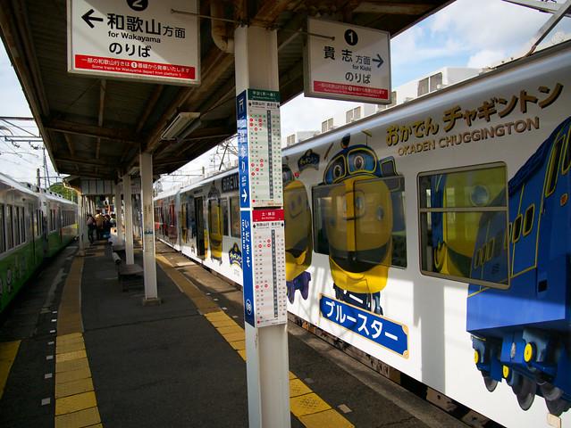 883-Japan-Wakayama