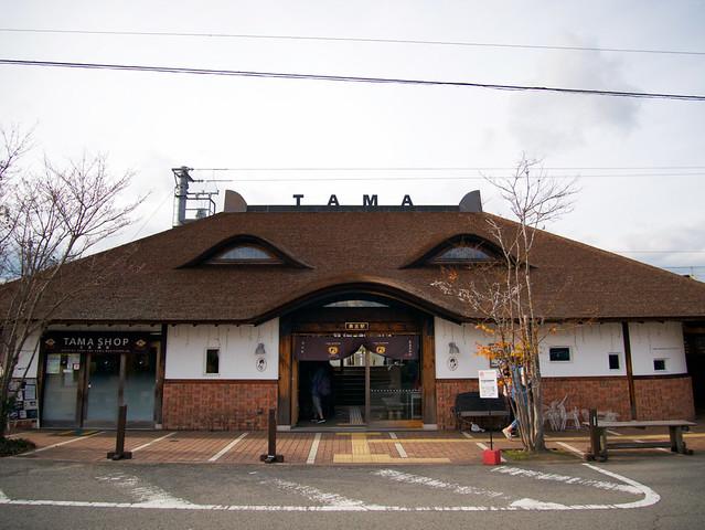 903-Japan-Kishi