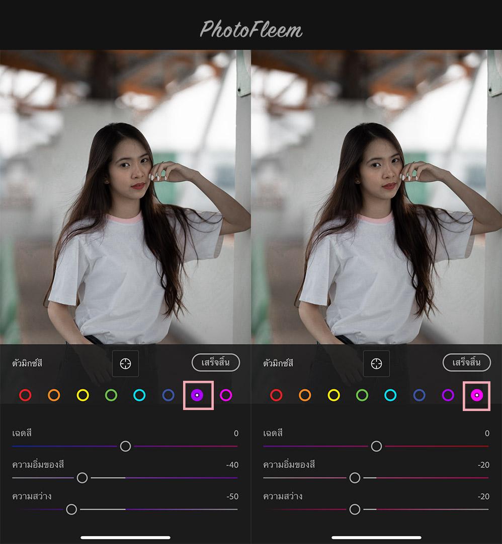 Lightroom-HDR-Dark-Color-05