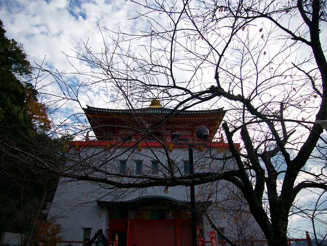868-Japan-Wakayama