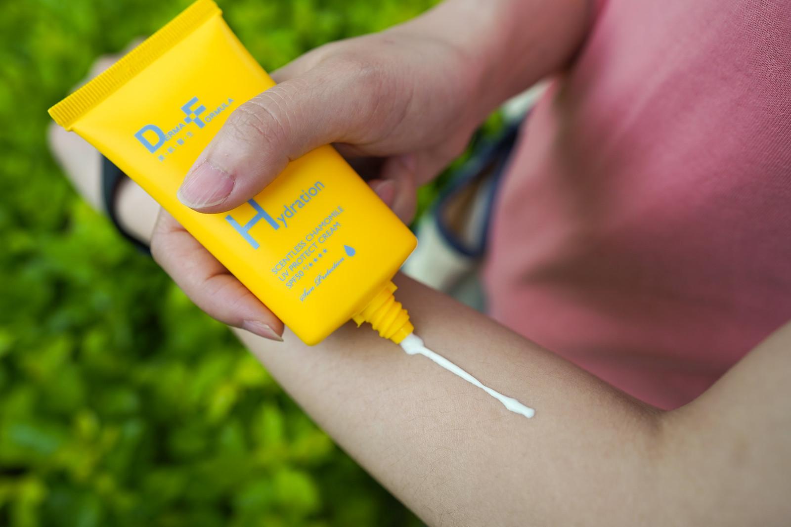 DF美肌醫生 白夏菊超修護防曬乳 方便好擠壓