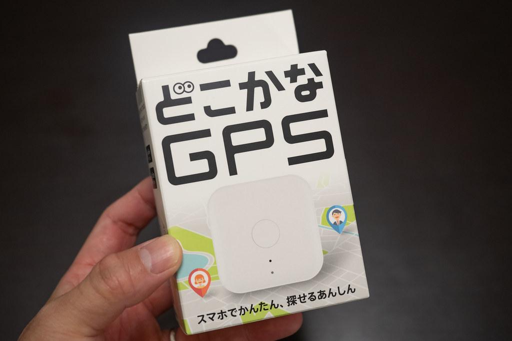 どこかなGPS-1