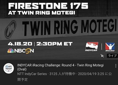 INDYCAR iRacing Challenge: Round 4 Twin Ring Motegi