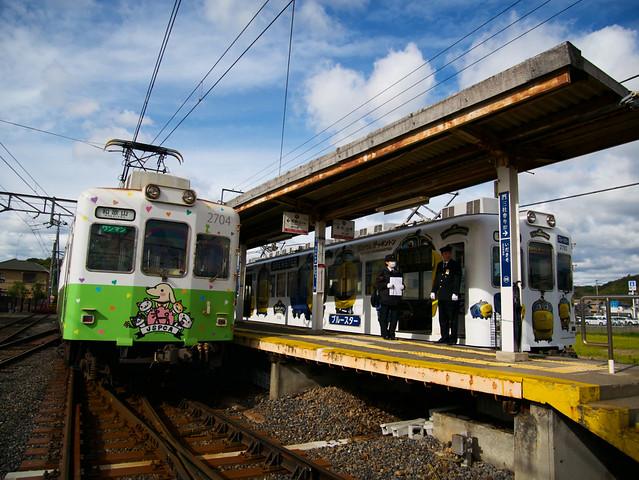 884-Japan-Wakayama