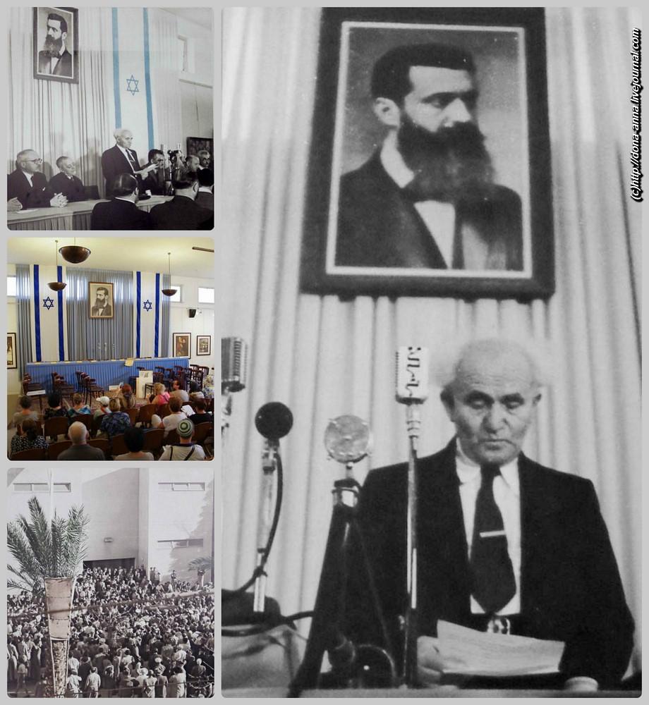 Yom-Azmaut-collage2-a