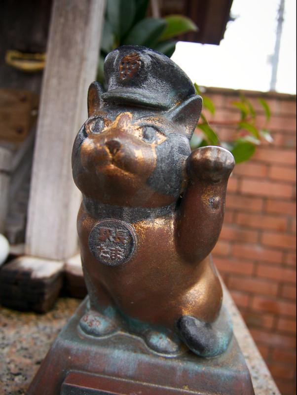 908-Japan-Kishi