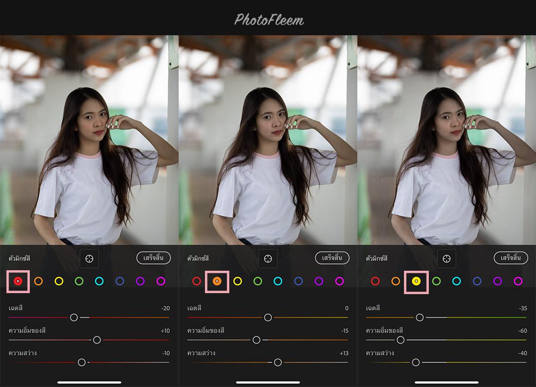 Lightroom-HDR-Dark-Color-03