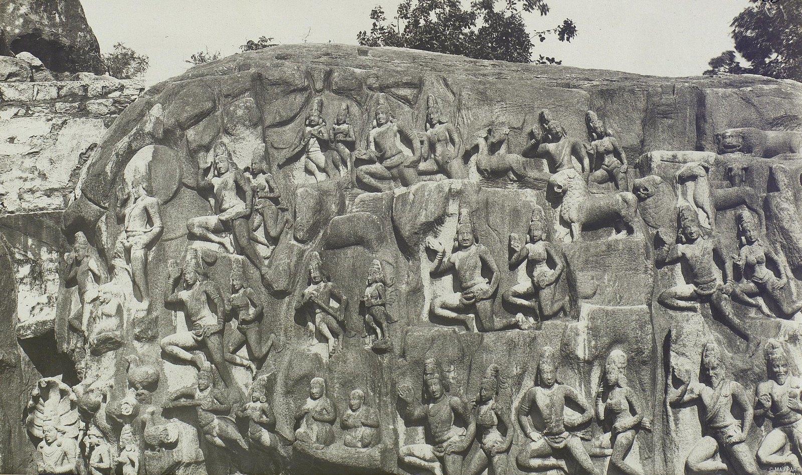 14. ы Мамаллапур (детали рельефа «Шива со свитой» и «Арджуна в подвижничестве») (1)