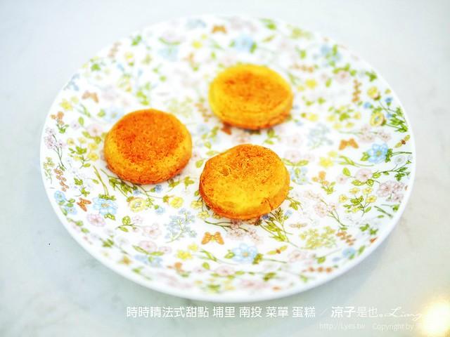 時時晴法式甜點 埔里 南投 菜單 蛋糕